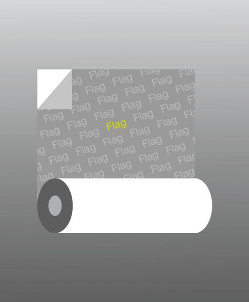 σημαιόπανο με ψηφιακή εκτύπωση
