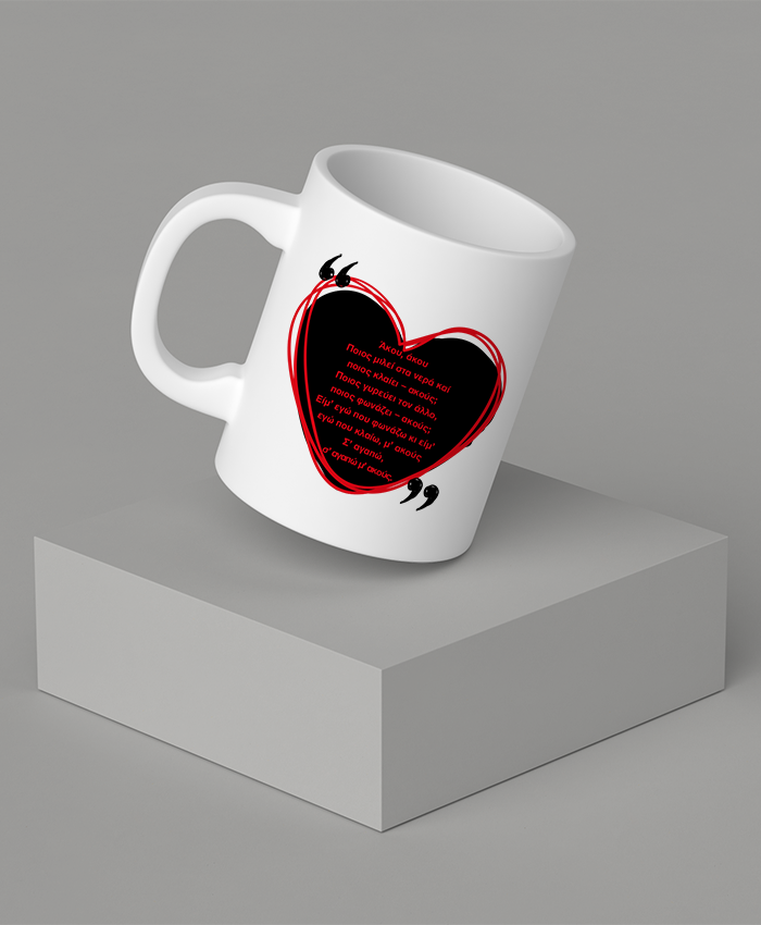 Cup_Val_010